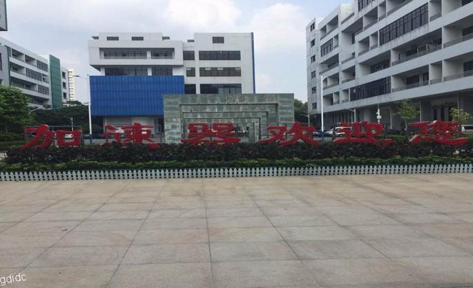 广州加速器机房